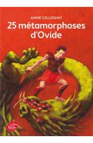 25 metamorphoses d-ovide
