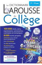Dictionnaire du college