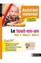 Assistant maternel - le tout-en-un - bloc 1 bloc 2 bloc 3 - preparation a l-agrement (efs) - 2020