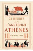 24 heures dans l-ancienne athenes