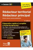 Concours redacteur territorial et redacteur principal - categorie b - preparation rapide et complete