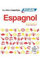 Coffret cahiers espagnol 0 + 1