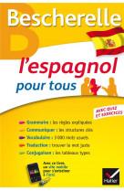 Bescherelle l-espagnol pour tous - grammaire, vocabulaire, conjugaison...