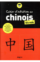 Cahier d-initiation au chinois pour les nuls