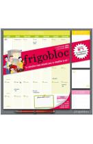 Frigobloc mensuel 2022 - calendrier d-organisation familiale par mois (de sept. 2021 a dec. 2022)