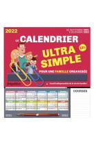 Frigobloc le calendrier ultra simple pour une famille organisee ! de sept 2021 a dec 2022 - le calen