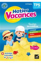Cahier de vacances 2021 de la toute petite section vers la petite section 2/3 ans