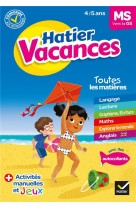Cahier de vacances 2021 de la moyenne section vers la grande section 4/5 ans