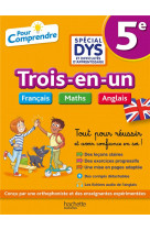 5e special dys (dyslexie) et difficultes d-apprentissage : francais - maths - anglais