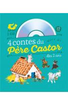 4 contes du pere castor : le petit chat perdu - les bons amis - la chevre et les biquets - les trois