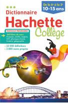 Dictionnaire hachette college