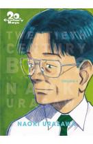 20th century boys perfect edition t04 - fauve d-angouleme - prix de la meilleure serie 2004
