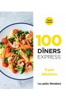 100  diners express super debutants