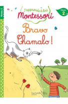 Bravo chamalo ! niveau 2 - j-apprends a lir e montessori
