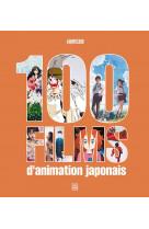 100 films d-animation japonais