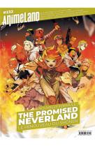 Animeland 232 promised neverland