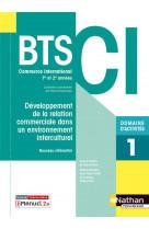 Developpement de la relation commerciale dans un environnement interculturel livre+ licence eleve