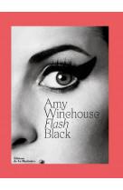 Amy winehouse. flash black