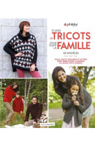 12 mois de tricots pour toute la famille