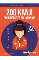 200 kanji pour debuter en japonais
